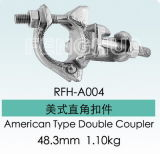 Scaffolding American Type Forged Double Coupler (RFH-A004)