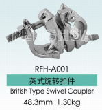 British Type Swivel Coupler (RFH-A001)