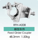 Fixed Girder Coupler (RFH-A008)