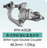 British Type Forged Double Coupler