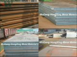 Hot Rolled Steel Plate (Q345B)