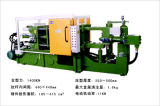 Cold Chamber Die Casting Machine 9#